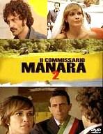 IL COMMISSARIO MANARA 2 - La copertina del DVD